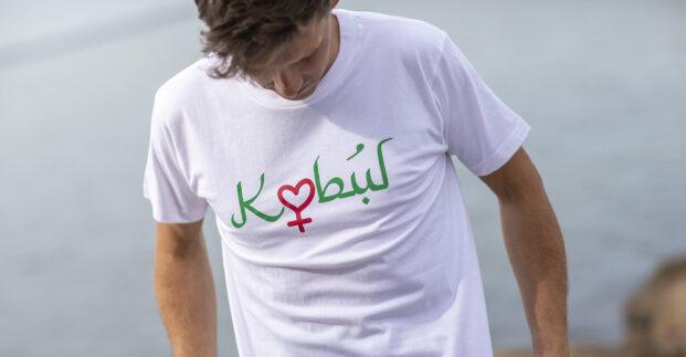 støøte tshirt Kabul